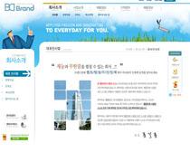 公司创业韩国网页模板PSD素材