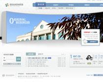 政府机构韩国网站模板PSD素材