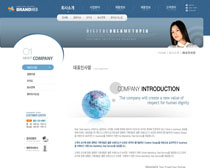 白色網頁設計模板PSD素材