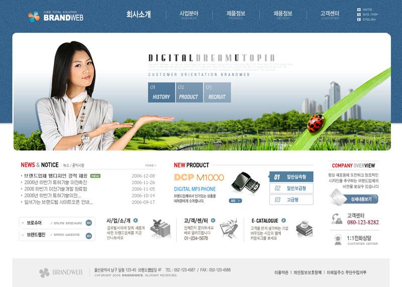 绿色环保推荐网页模板PSD素材