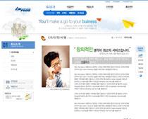 公司介紹頁面網頁模板PSD素材