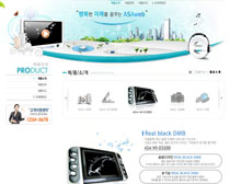 數碼產品白色網頁模板PSD素材