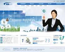 公司蓝色网页网站PSD分层素材
