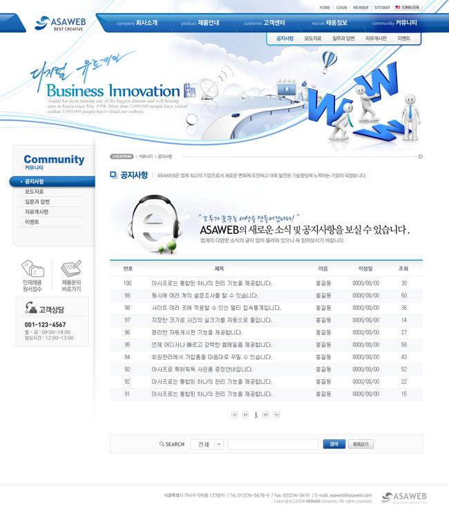 关键字: 蓝色模板蓝色网页企业网站公司网页韩国网页网页设计网页
