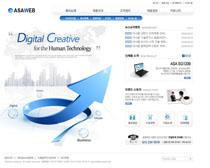 公司数码产品网页模板PSD素材