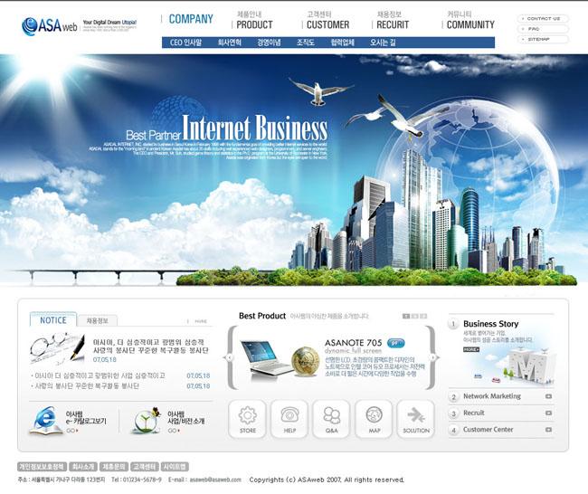 企业文化韩国网页设计psd模板素材