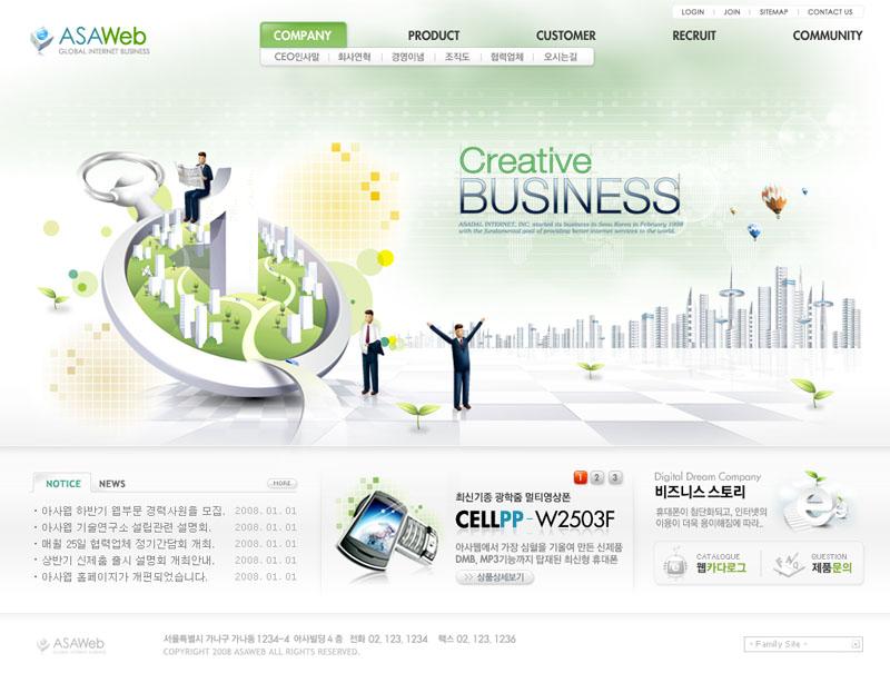 蓝色商务公司网站设计PSD源文件