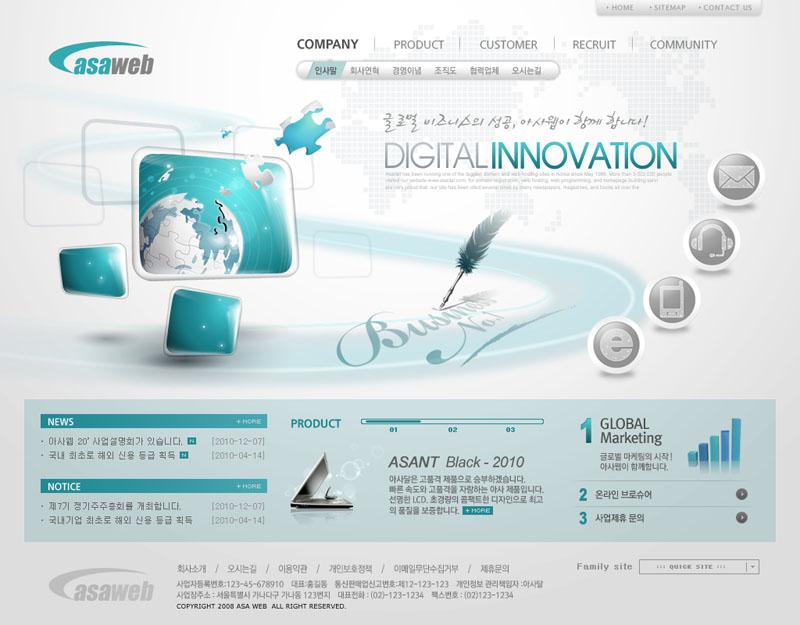 蓝色数码产品网页模板PSD源文件
