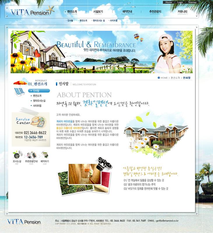 > 素材信息   关键字: 旅游网站蓝色网页别墅山庄户外风景旅游景点