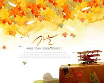 油畫楓葉背景與行李箱PSD素材