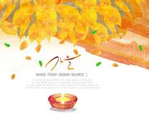 韓國油畫楓葉封面PSD素材