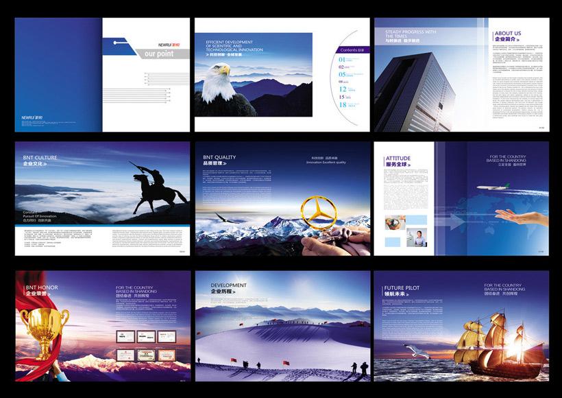 企业文化画册展板设计psd素材