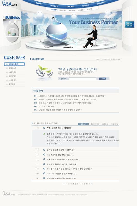 韩国科技蓝色网页psd源文件 - 爱图网设计图片素材下载