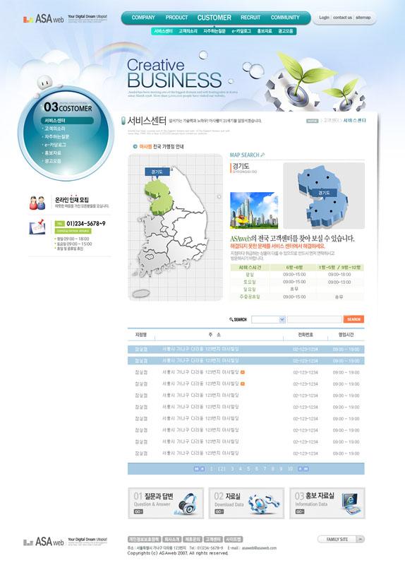 公司环保网页设计PSD源文件