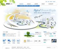 网络时代网页设计PSD源文件