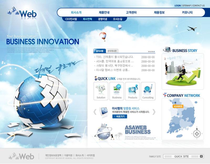 韩国办公设备网页设计psd源文件