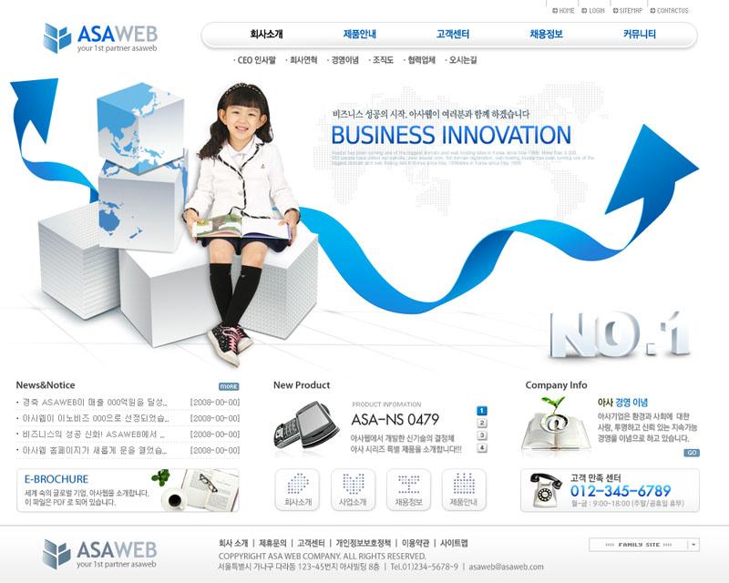 放飞梦想公司网站PSD源文件