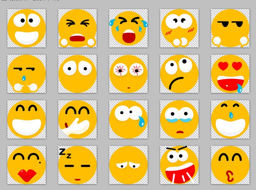 可爱表情png图标 - 爱图网设计图片素材下载