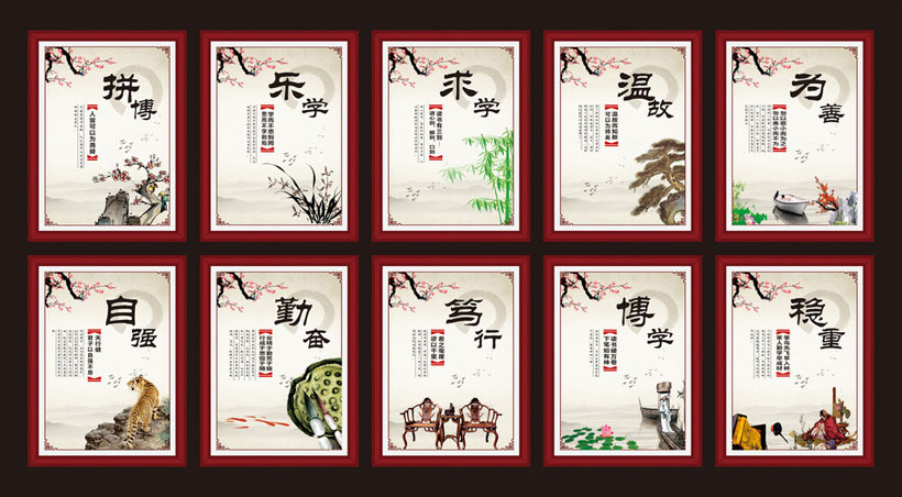 校园励志文化展板设计矢量素材
