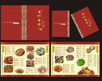 中式红色菜谱菜单设计时时彩平台娱乐