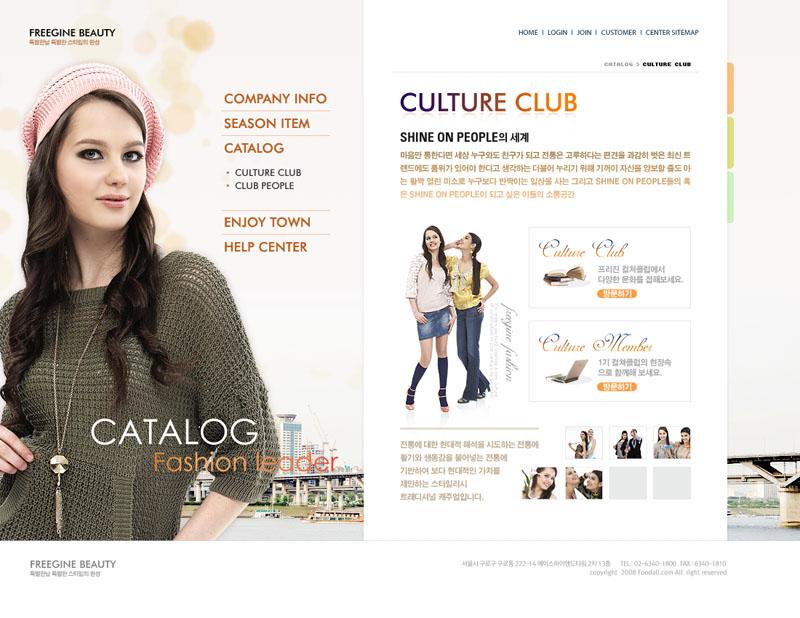 女人购物网站设计psd源文件 - 爱图网设计图片素材下载