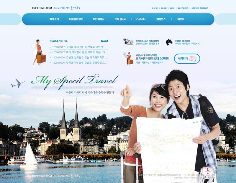 景点旅游网站设计psd源文件