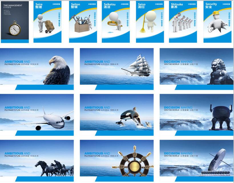 蓝色经典企业文化画册设计矢量素材