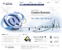 商务韩国蓝色网站设计PSD源文件