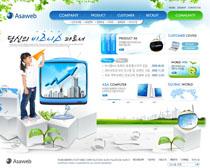 韩国蓝色创意网页设计PSD源文件