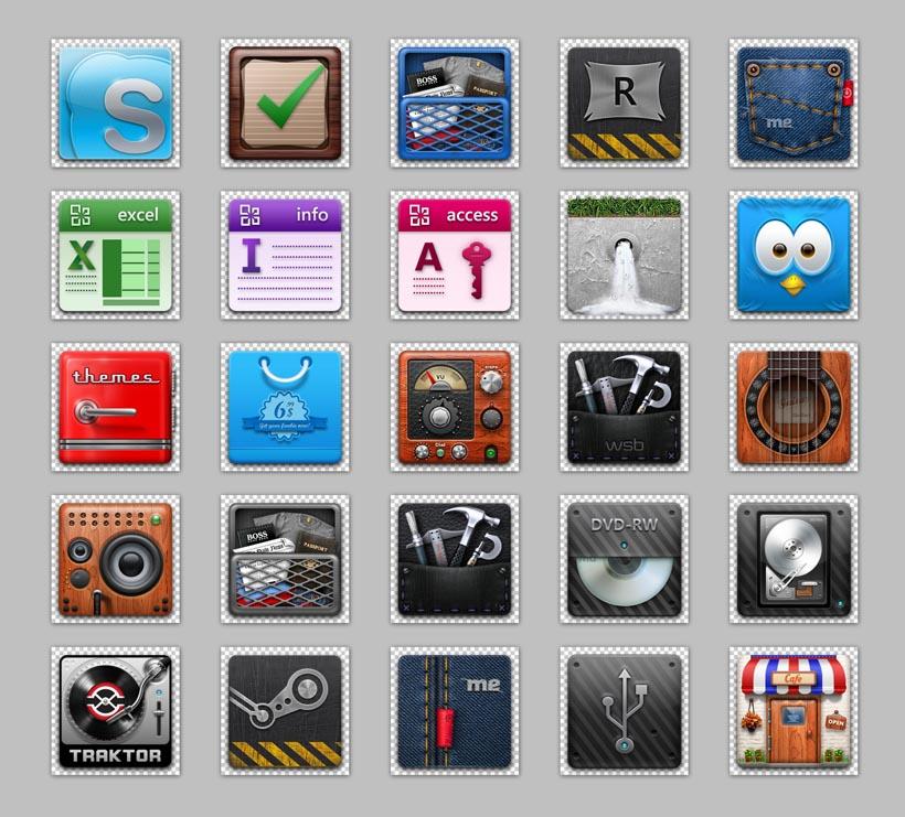 图标素材 系统图标 app 工具 吉他 咖啡店 手机 图标应用 功能 手机