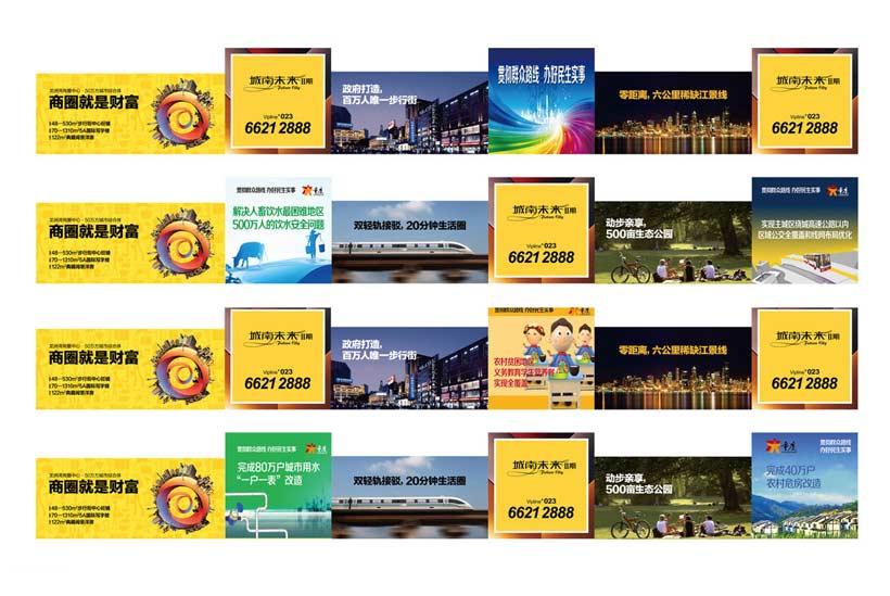 爱图首页 矢量素材 展板模板 房地产广告 宣传海报 墙面广告 围挡广告