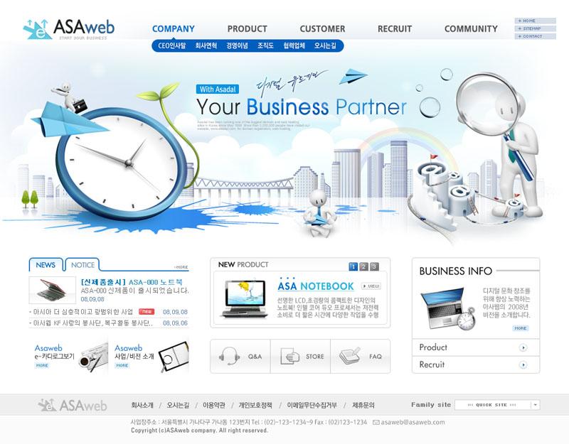 数码手机网站设计psd源文件 韩国e网公司网页设计psd源文件 企业科技
