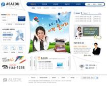 教育网站设计PSD源文件
