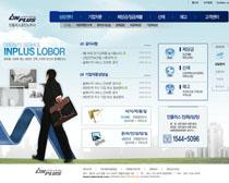 韩国商务网站PSD源文件