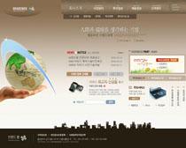 地球科技文化韩国网站时时彩投注平台