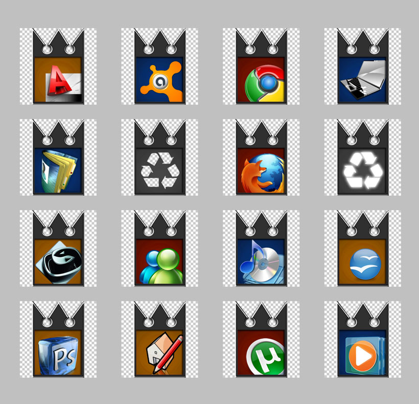 软件王国透明设计png图标