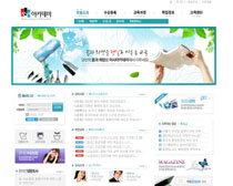 学校网页设计PSD源文件