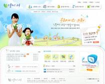 儿童家园网站PSD源文件