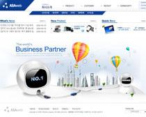 数码公司网站PSD源文件
