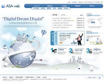 韩国公司网站建设PSD源文件