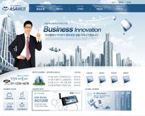 大厦公司蓝色网站PSD源文件
