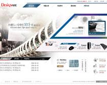 科技数码蓝色网页PSD源文件