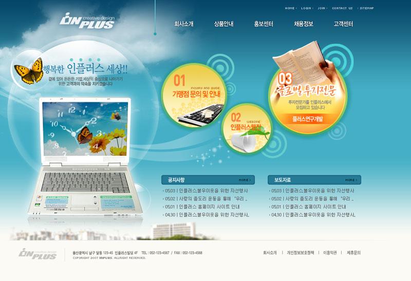 数码科技产品展示韩国网站蓝色模板韩国网页网页设计