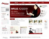 电子商务红色韩国网站PSD源文件