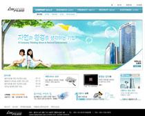 建筑大厦公司网站PSD源文件