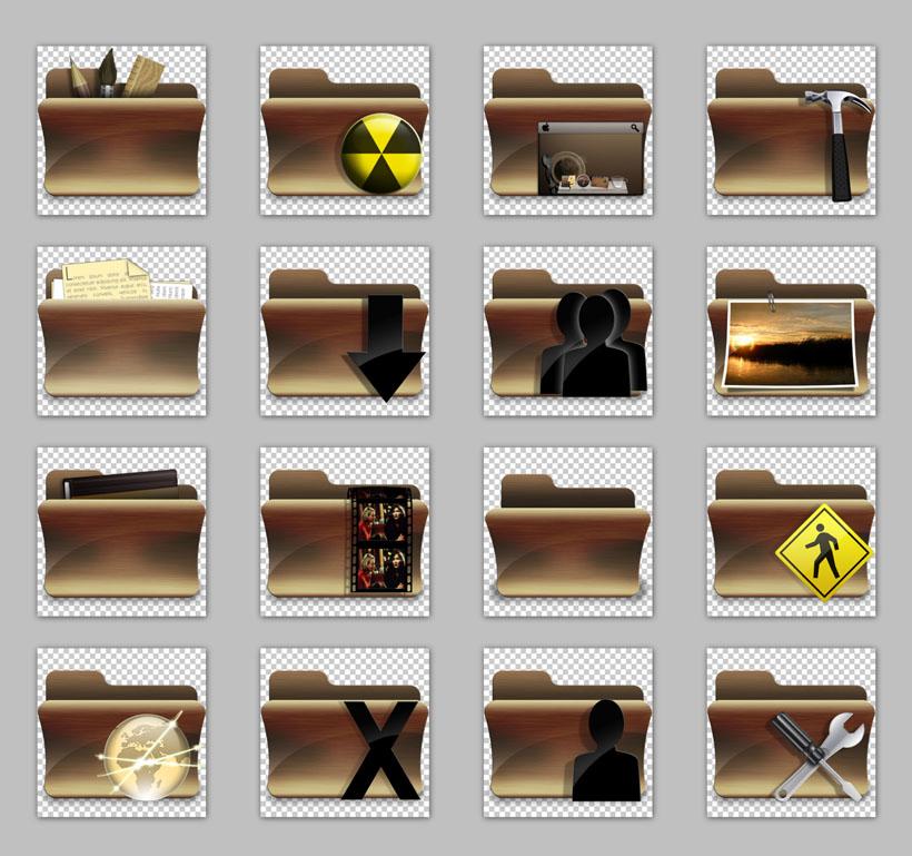 复古电脑文件夹png图标 - 爱图网设计图片素材下载