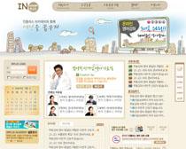 韩国医院网站设计PSD源文件