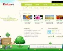 植物綠化網站PSD源文件