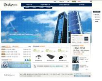蓝色商务大厦网页设计PSD源文件