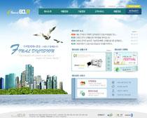 韩国蓝色宣传网页PSD源文件